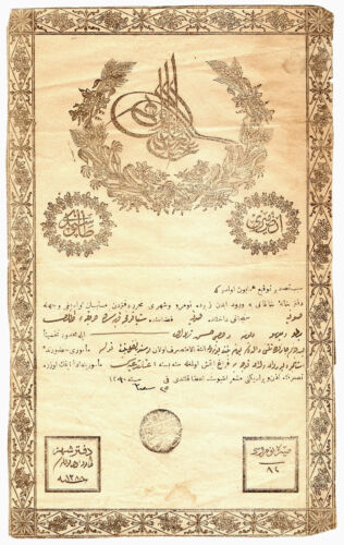 INTERESTING OTTOMAN DOCUMENT 1290 AH (1873 AD) LAND OWNERSHIP (TABO): ba