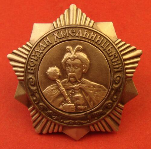 Soviet Russian WW2 ORDER of BOGDAN KHMELNITSKY 3rd cl. #2241 TOP QUALITY COPYMedals, Pins & Ribbons - 165608