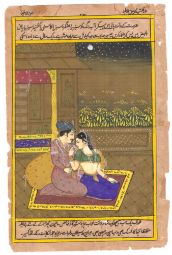 KAMA SUTRA PAINTING ON OLD URDU LEAF: a2Ss