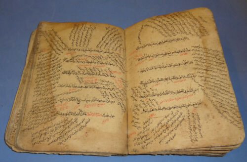 INTERESTING OLD ARABIC GRAMMAR MANUSCRIPT: