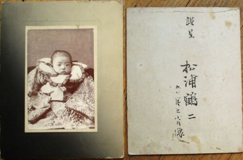 Japan/Japanese 1910 Cabinet Card Photograph on Board - Baby in Blankets