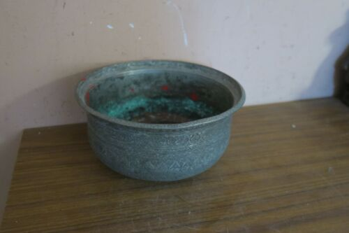 "Antique Etched copper Arabic Ottoman Calligraphy Verse bowl 7"" W - 3"" H Islamic"