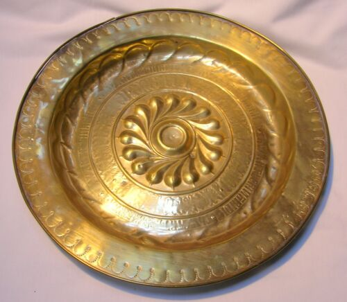 "1600'S GERMAN BAROQUE BRASS ALMS DISH WITH INSCRIPTION - 16 1/4"" - BEST OFFER!!!"