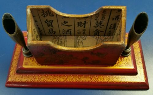 Vintage Chinese Leather wrapped and hand painted Businesses Card Holder