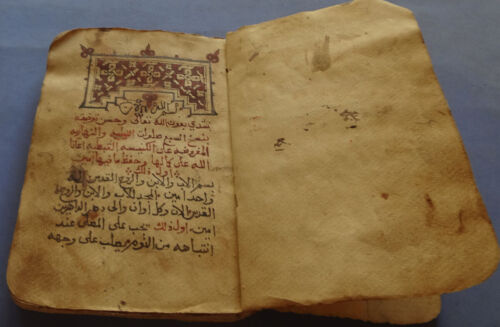 COPTIC MANUSCRIPT AGHPEA WITH THE SEVEN SERMONS 1620 MARTYRS YEAR (1905 AD):