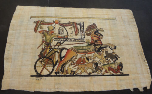 AUTHENTIC EGYPTIAN PAINTING ON PAPYRUS: h