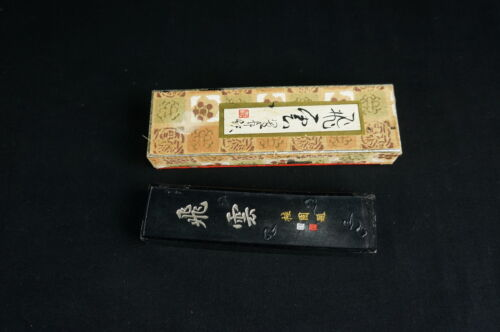 Great Chinese Vintage Ink Stone Calligraphy Tool w/box 5""