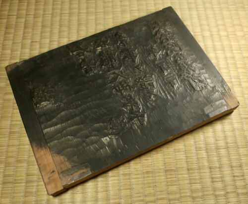 Wooden Printing Block / Buddhist Temple / Japanese / Antique