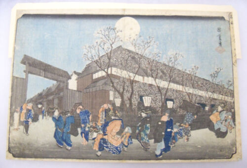 Old Original Utagawa Hiroshige Cherry Blossoms at Night 1832-38 Woodblock Print