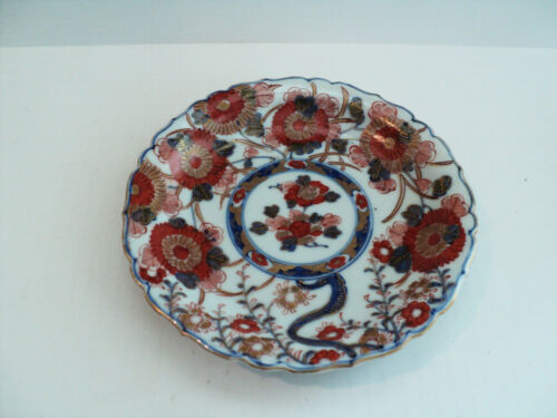 """BEAUTIFUL ANTIQUE JAPANESE IMARI 7"""" PLATE with GILDED & FLORALS, mid-1800's"""