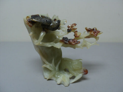 FABULOUS HAND CARVED CHINESE JADE VASE with FLOWERS, CAT & BIRDS