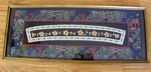 1930'S FRAMED PETITE POINT SILK TREES PAGODAS WITH CENTER INSERT VERY UNUSUAL