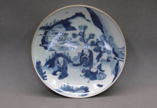 17th C.Chinese Blue and White Figures Plate Mark