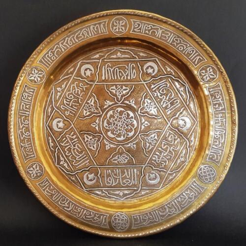 Antique Mamluk Copper Islam Tray Middle East Cairoware Plate 1910 Museum Level