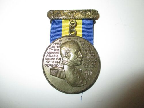 0235 Spanish American War Dewey Medal USS Olympia Reproduction R14DReproductions - 156386