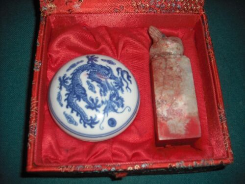 RARE Antique Chinese Qing Ink Pad SCHOLARS SEAL BOX COMPLETE