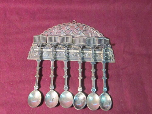 """7Pc  Silver .800 Athens SET OF 6 SPOONS W/ WALL HANGER 5 1/2"""" x 5""""  87g"""
