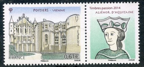 STAMP / TIMBRE FRANCE  N° 4859 ** POITIERS VIENNE