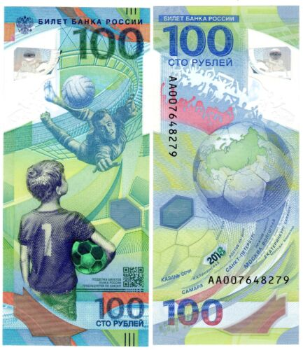 Russie RUSSIA Billet 100 ROUBLES FIFA 2018 FOOTBALL POLYMER COMMEMORATIVE NEUF