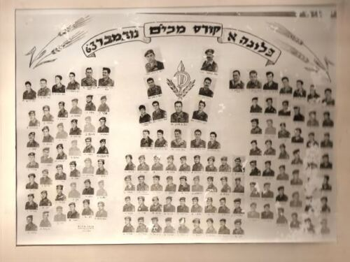 Idf Zahal Infantry Officers School Photo's 1963-5 ORIGINAL Set.Rare Israeli ArmyOther Militaria - 135