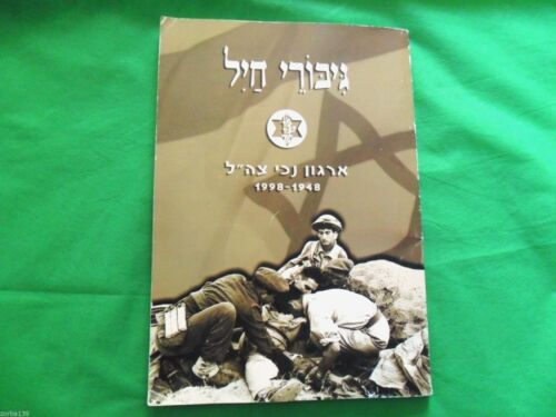 """Idf Zahal Israel Disabled Veterans Organization 1948-1998 Book """"The Full Story"""".Other Militaria - 135"""