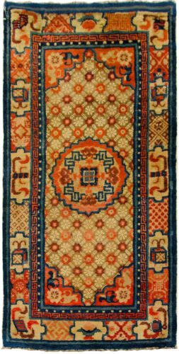 RRA 2x4 Antique Chinese Medallion Gold Blue Collector Rug 021389