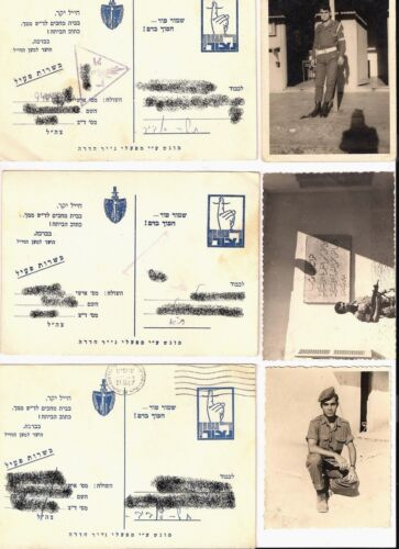 Idf Zahal Photo's and Postcards 1966-7 Six Day War. Israeli Old Vintage MilitaryOther Militaria - 135