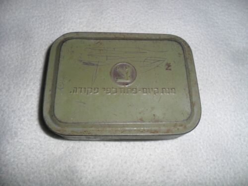 Idf Israeli Army Emergancy Survival Dose Portion Old Tin Box 50's - 70's ZahalOther Militaria - 135