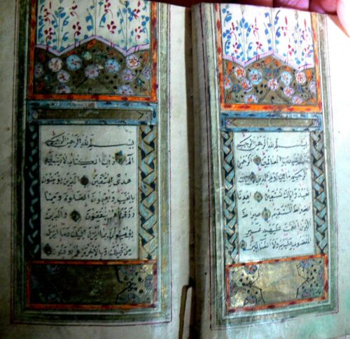 Highly Illuminated Arabic Manuscript. Signed & Dated Medium Size, Complete KORAN