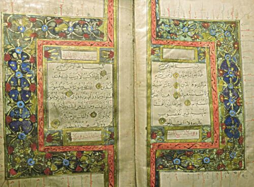 Illuminated Arabic Manuscript. Medium Size, Complete KORAN
