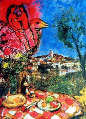 """MARC CHAGALL ( 1887 - 1985 ) """" BOUQUET OVER THE CITY """""""
