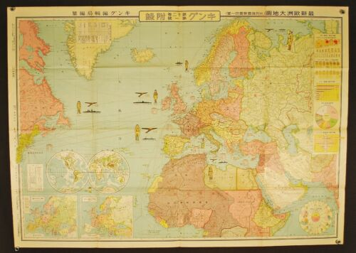 """1936 JAPANESE """"CURRENT STATE OF WAR"""" EUROPE MAP / MILITARY STRENGTHS SCALES"""