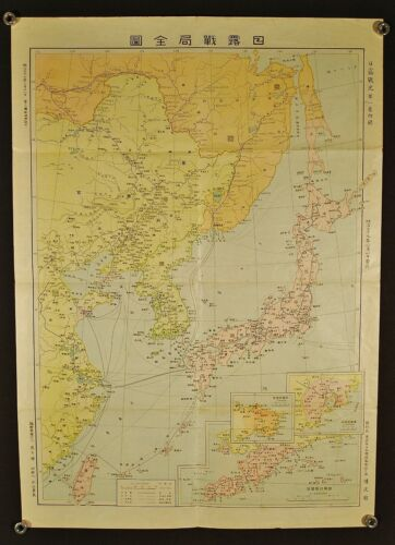 1906 JAPANESE MAP OF KOREA & CHINA  > RUSSO - JAPAN WAR SITUATION IN 1904
