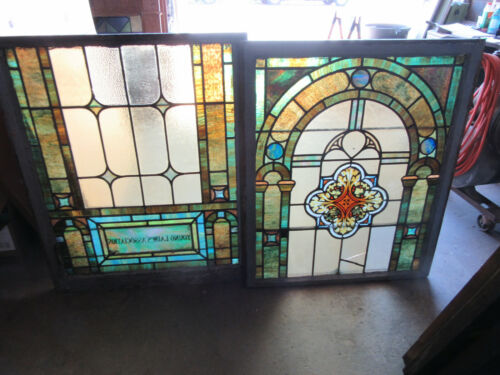 ~ ANTIQUE STAINED GLASS WINDOWS TOP AND BOTTOM SET Q ~ ARCHITECTURAL SALVAGE