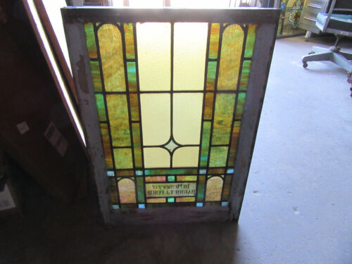 ~ ANTIQUE STAINED GLASS WINDOW A ~ 24.5 x 34.75 ~ ARCHITECTURAL SALVAGE