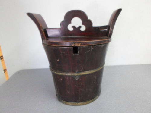 Vintage Asian Wooden Rice / Water Bucket Handle Removable Lid, No Bottom