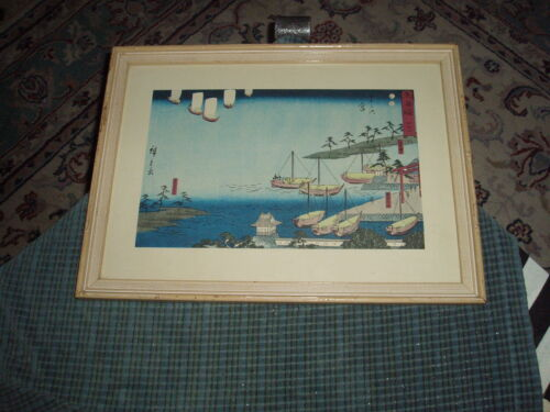 "Antique HIROSHIGE MYA 42 POST STATION Framed Japanese Woodblock Print 19"" X 14"""