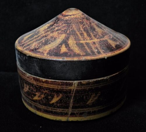 ZURQIEH - ISLAMIC. MAMLUK 1400 A.D WOOD BOX.