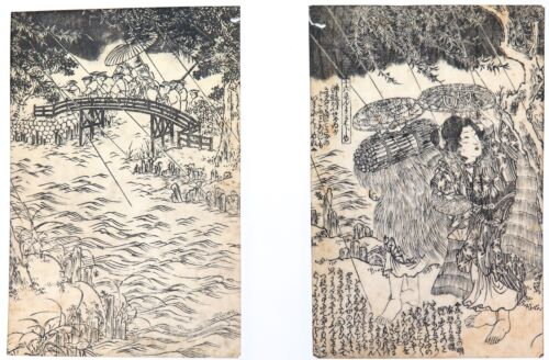 .c1840's 2 x JAPANESE WOODBLOCK PRINTS ON RICE PAPER, ONE BY KOKUJO