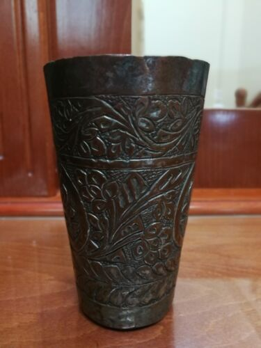 Rare Antique Islamic Turkish Ottoman Brass Cup Engraved Handmade Carved ~1900