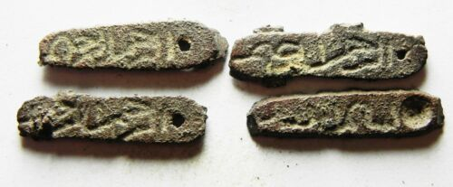 ZURQIEH - AS12596- ANCIENT ISLAMIC. MAMLUK IRON PENDANTS. LOT OF 4 . 1300 A.D