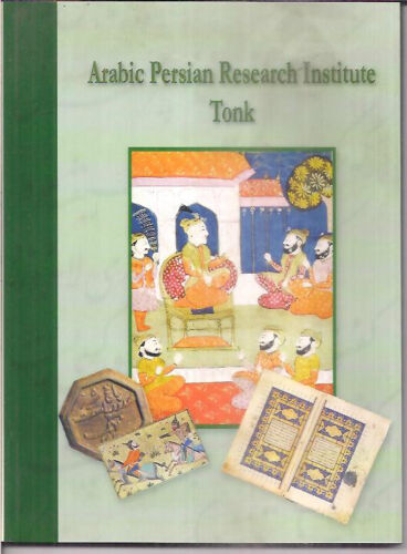 INDIA - MAGAZINE CONTAIN PAINTINGS URDU MANUSCRIPTS  WEIGHTS COINS CALLIGRAPHY