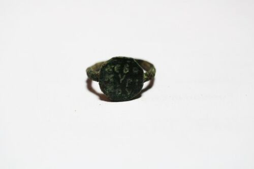 ZURQIEH - AS17605- ANCIENT ROMAN INSCRIBED BRONZE RING. 300 - 400 A.D