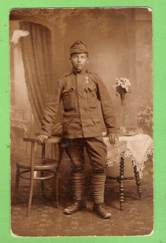 #L19.  AUSTRO-HUNGARIAN  WWI POSTCARD OF SOLDIER1914 - 1918 (WWI) - 13962