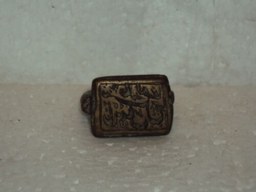 ISLAMIC BRASS RING 1940s ANTIQUE CARVED RARE COLLECTIBLE  #1wh