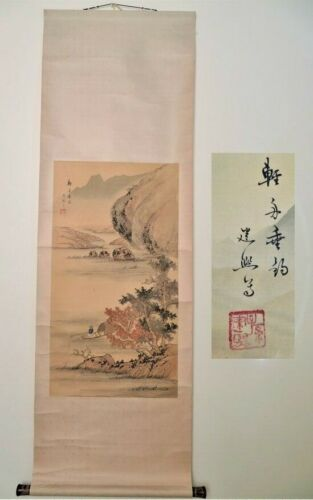 VINTAGE CHINESE SCROLL PAINTING SIGNATURE & SEAL DEPICTS AN OLD MAN ON HIS BOAT