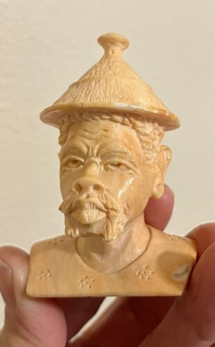 Vintage Carved Peach Coral Chinese Head Finely Carved NR