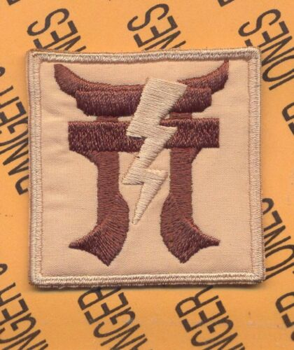 SIGNAL 187 Inf 3 Bde 101st Airborne HCI Helmet patch COther Militaria - 135