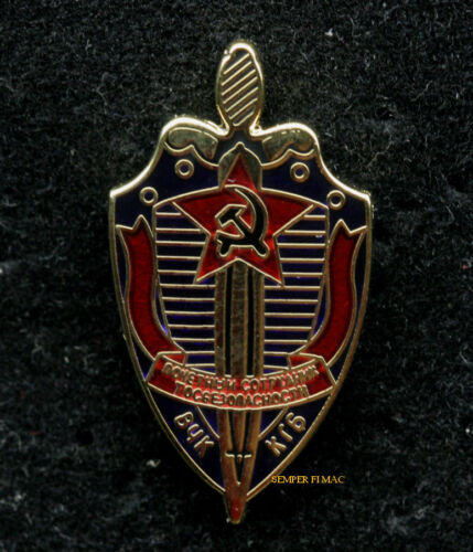 KGB HAT LAPEL PIN up SOVIET UNION Security Agency Cold War TIE TAC CIA RUSSIAOther Militaria - 135