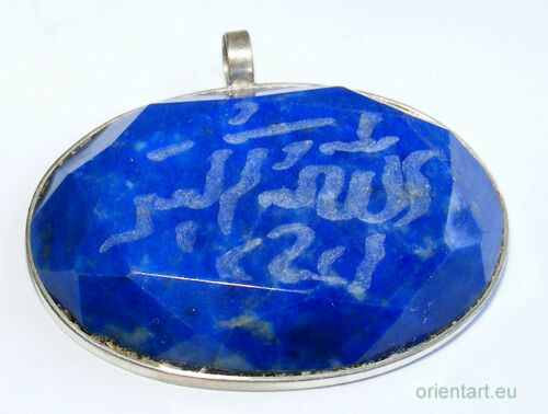 Islamic Amulet Calligraphy Holy Scripture Pendant Afghan Lapis No- 97 الله اکبر